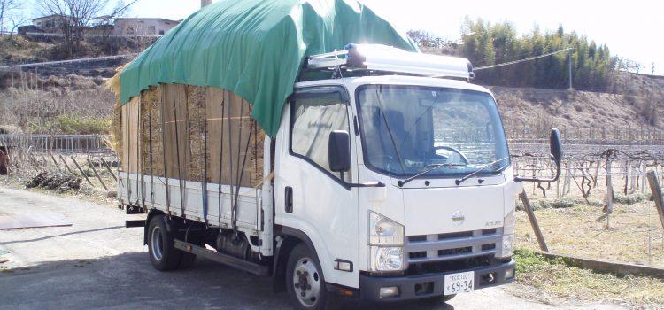 茅葺き屋根材料配送